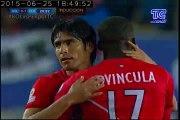 Copa América 2015 - Bolivia 0 - 1 Perú (Cuartos de Final)