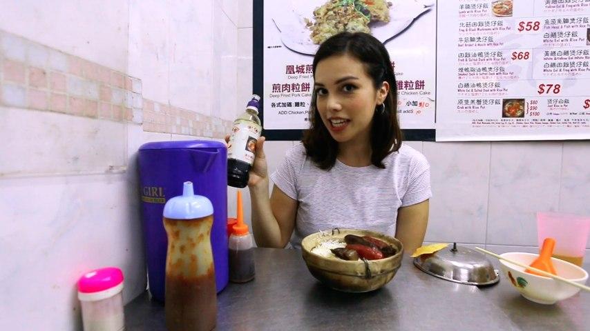 Hong Kong - Claypot Rice   GR848   Asian Food Channel