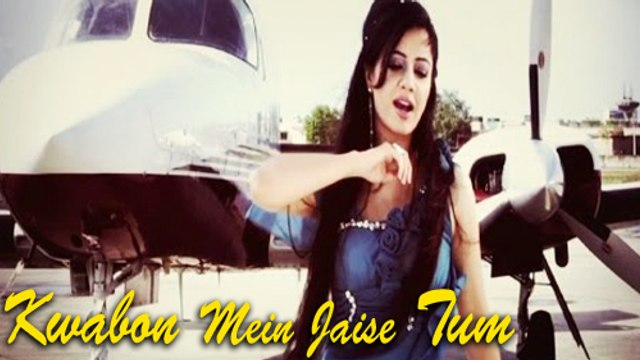 """Khwabon Mein Jaise Tum""   Pakistani Pop Singer Rabi Pirzada   Romantic Song"