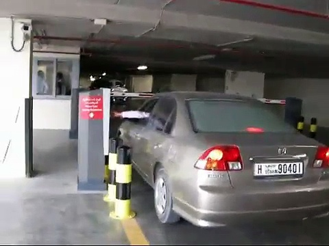 Car Park Payment Systems – Omnitec Security Systems