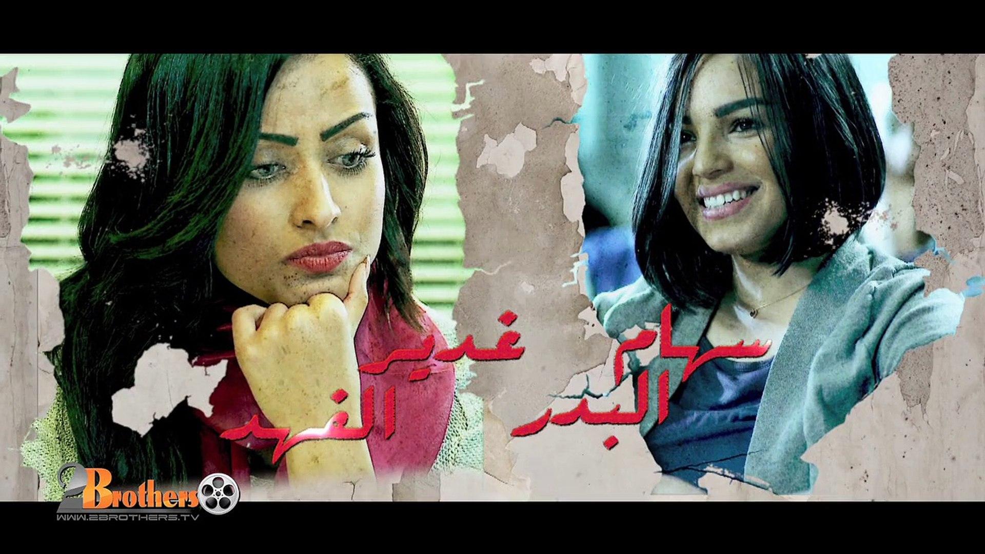 مقدمة مسلسل - بسمة منال - رمضان ٢٠١٤ - للمخرج منير الزعبي