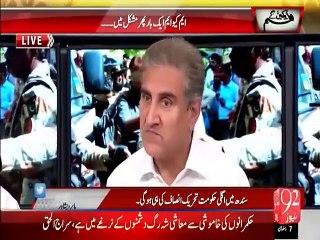 Hum Dekhain Gaay 24-06-2015 - 92 News HD