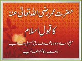 Hazrat Umer(RA) ka Islam qabool krne ka waqia by Maulana Tariq Jameel