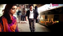 Mera Naam Yousuf Hai Episode 17 on Aplus in High Quality 26th June 2015 - DramasOnline
