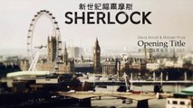V.A. - David Arnold & Michael Price - Opening Title [新世紀福爾摩斯 Sherlock OST] Opening Theme Song