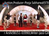 Gusse Vich | Punjabi Pop Brand New Full HD Video | Amar Arshi | Gobindas Punjabi Hits