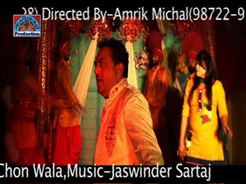 Banda Ni Hunda | Punjabi Pop Brand New Full HD Video | Sucha Rangeela | Gobindas Punjabi Hits