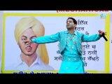 "Desh Azad Kraya | Patriotic Punjabi Song | Ashu Singh | ""Desh Azad Kraya"" GoBindas Punjabi Hits"