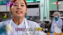 [Vietsub] Weekly Entertainment - Han Ji Hye Interview {Actress Team}[360Kpop]