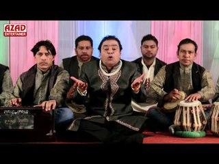 Jugni | Shokat Ali Matoi | Nachda Punjab 2015 | Azad Entertainer | New Year Doordarshan Programme