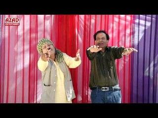 Pand Khichali | New Punjabi HD Folk Song | Azad Entertainer | DD Punjabi| Vasiakhi Programme| Rapper