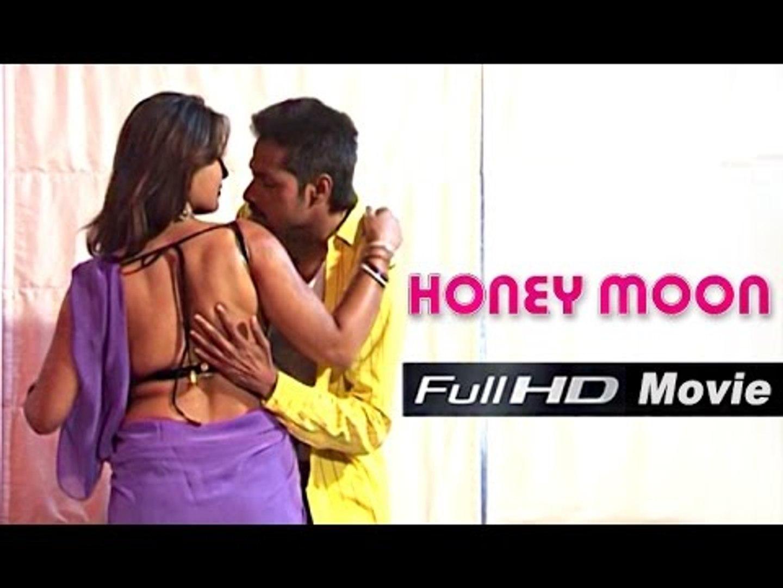 Honeymoon - हनीमून - Suhagraat - Hindi Film | Full HD Movie | Brand New  Short Film