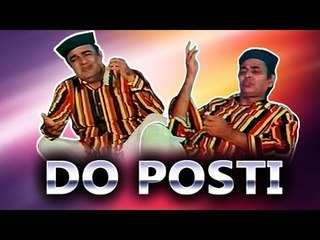 Do Posti |  I.S. Johar, Bhagwan Dada | Full Punjabi Movie | HD