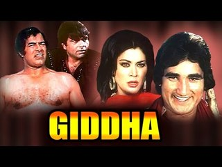 """Giddha"" | Dharmendra, Dara Singh | Full Punjabi Movie | HD"
