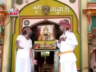 Mainade Tharo Laal Kathe | Ram Dev Devotional HD Video | Ashok Dadheech | BAV | Rangilo Rajasthan