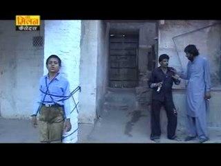 Thane Vinti Karu | Rajasthani Devotional Video | Keerti Joshi,Moinuddin | Shri Milan Cassettes