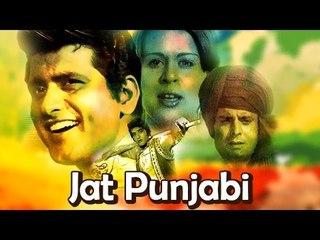Jat Punjabi | Manoj Kumar, Raza Murad | Full Punjabi Movie | HD