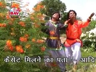 Khamma Khamma Rama Peer | Ram Dev Devotional HD Video | Ashok Dadheech | BAV | Rangilo Rajasthan