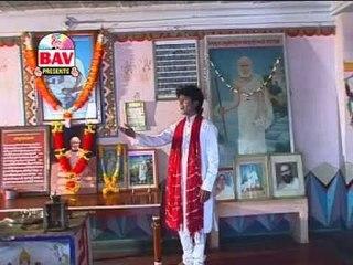 Rajendra Sureji Ro Naam Hai | Jain Devotional Full HD Video Song | Banshi Bahar,Preeti Katekar