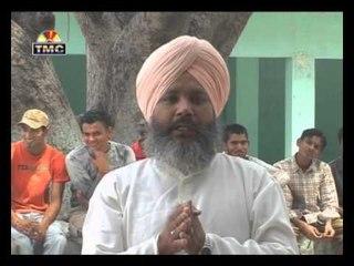 Jiwan Katha Abu Sawliya   | Punjabi Full HD Telefilms | Gurdev Dilgir, Mohan Mahi | TMC Punjabi