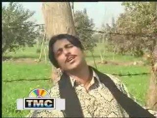 Akhiyan Ro Payan  New Punjabi Song   Top Sad Song  TMC  Naseebo Lal