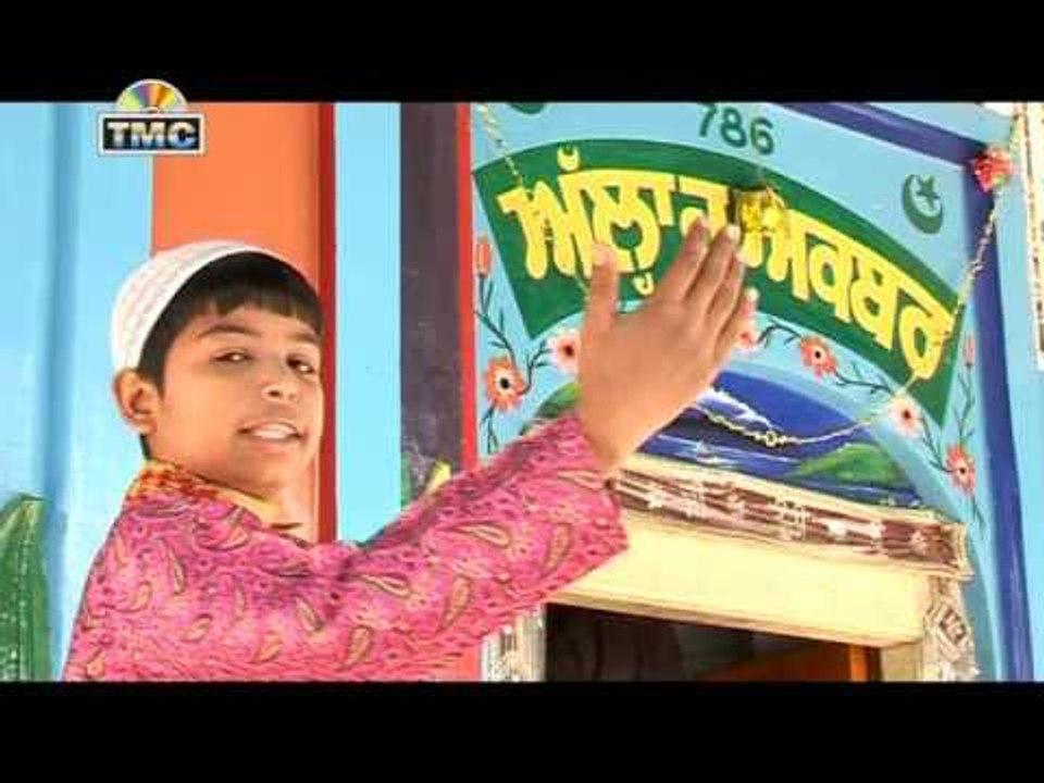 Lakhdata Ji | New Islamic Devotional Song |Peer Nigahe Wala | Peer Baba  2014|TMC