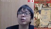 【桜井誠】朝鮮人の暴力に屈し在日特権誕生【吉田茂元首相の在日全員送還】