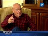 ПБК: Интервью: Владимир Познер