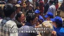 ネパール大地震緊急支援~プランによる物資支給の模様~/プラン・ジャパン
