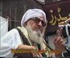 Bijli ghar mula3