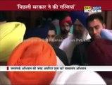 Sukhbir Singh Badal's reaction on Capt Amarinder Singh's 'Jan Sampark Abhiyan'