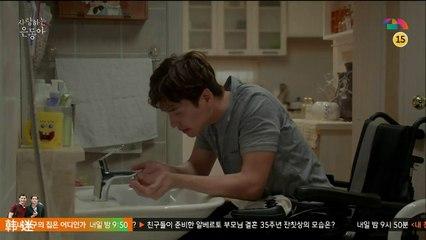 親愛的恩東 第9集(上) Beloved Eun Dong Ep 9-1