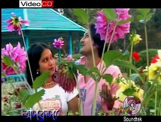 "Chokher Jwale   Bengali Romantic Song   Love Song   Album""Aparupa""   Ashif   Ekta Atlantis Music"