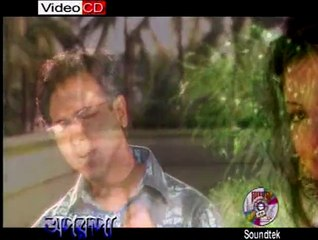 "Tumi Jadi Chandra Hote   Bengali Love Song   Album ""Aparupa""   Ashif   Ekta Atlantis Music"