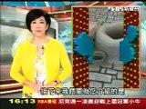 20120219 TVBS 中國進行式 王品