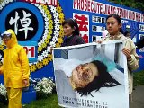 Chinese government torture The Falun Gong 00