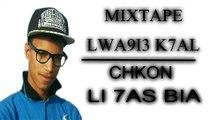 AMI ONE _ CHKON LI 7AS BIA _ MIXTAPE LWA9I3 K7AL