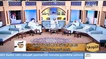 شاهد تعليق الشيخ خليفة العلي الصباح رئيس تحرير جريدة الوطن على قرار اغلاقها في اللوبي