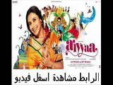 تحميل الفيلم الهندى الكوميدى Aiyyaa 2012 مدبلج للعربية