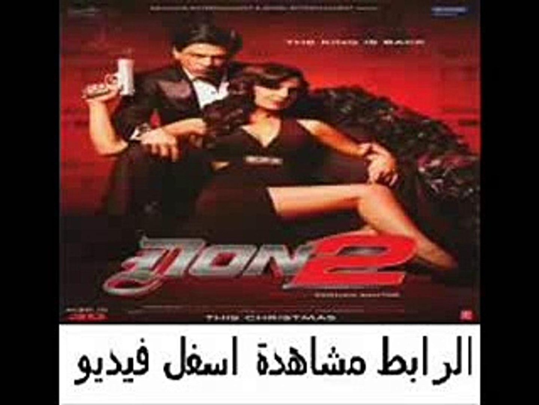 فيلم الأكشن والجريمة Don 2 2011 DVDRip X264 MKV مدبلج للعربية لش