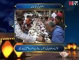 Bharpoor Ramzan Transmission - Ramzan Ki Tayariyan On HTV
