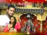Kadi Kadi Vadani Maa | Gujrati Devotional HD Video | Gaman Santhal,Kajal Maheriya | Gujrati Sangeet