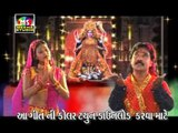 Mahakali Maa Ni Aarti   New Gujarati Devotional Song   Meena Studio