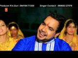 Datiye Pa Fera | New Punjabi Devotional Song | R.K.Production | Datiye Pa Fera