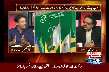 Live With Dr. Shahid Masood – 28th June 2015