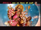 Mahishasura Ke | Navratri Special Bhojpuri Songs | Nirala Music & Film Production