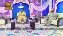 NAIMAT-E-IFTAR (LIVE FROM KHI) Part2 28 June 2015
