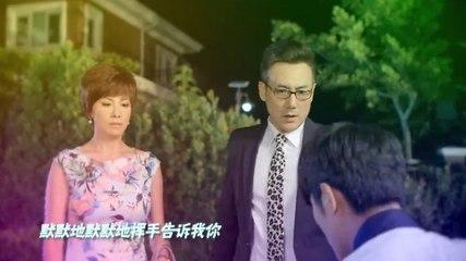 閃亮茗天 第76集 Tea Love Ep76