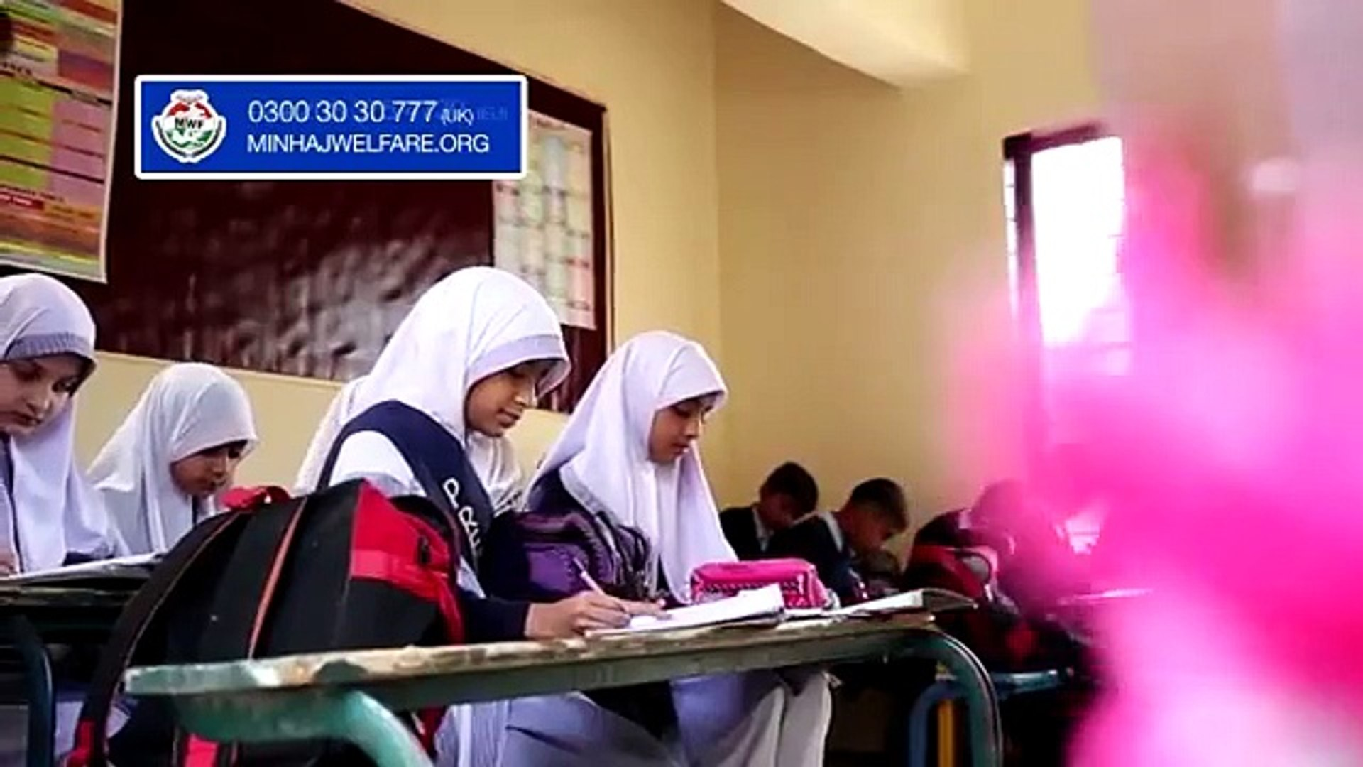 Providing Quality Education - Education Documentary 2015 - Minhaj Welfare (English)
