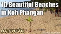 10 Beautiful Beaches in Koh Phangan